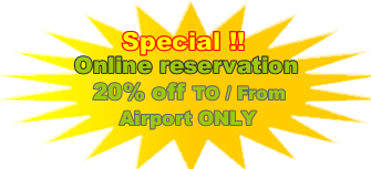Online Special!
